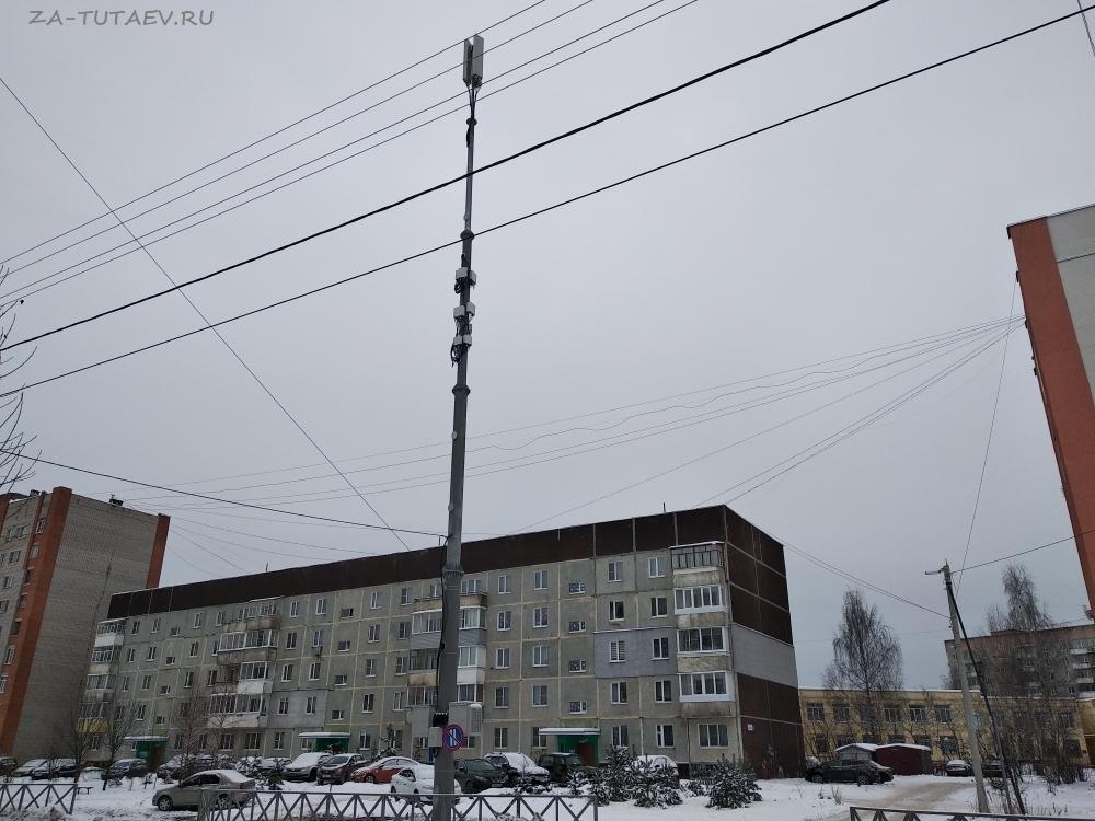 тутаев вышка 5g на улице советская во дворе
