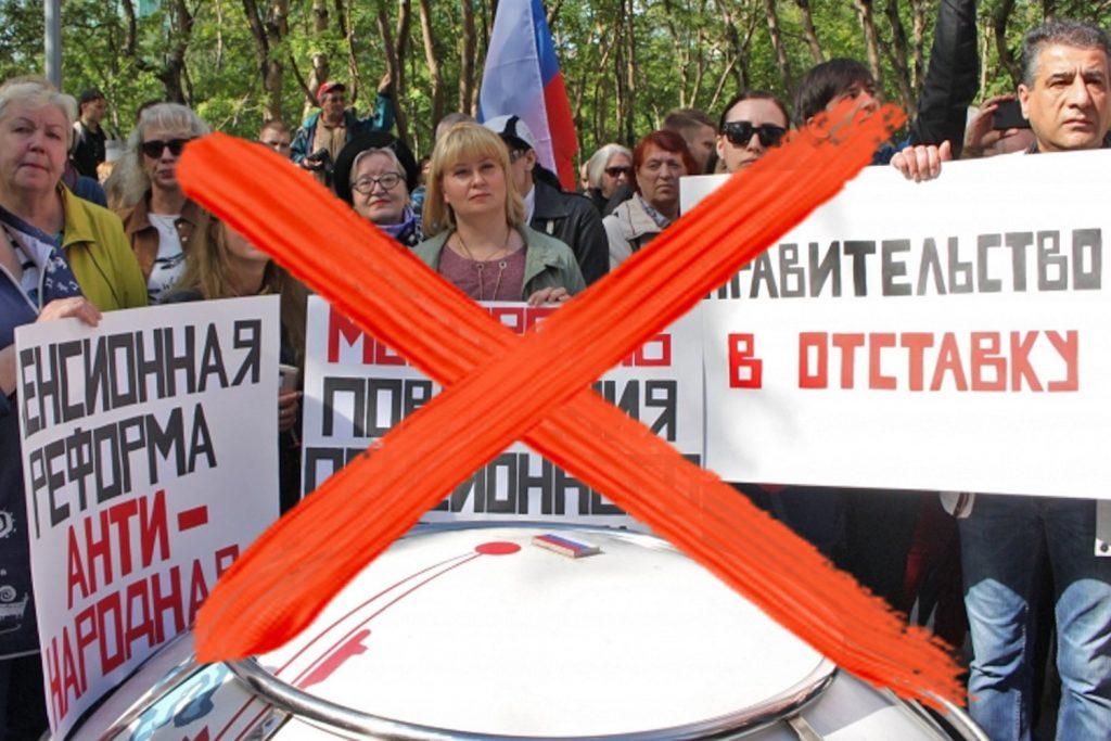 запрет митинга упрф тутаев
