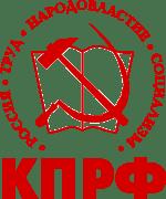 Тутаев – отделение партии КПРФ